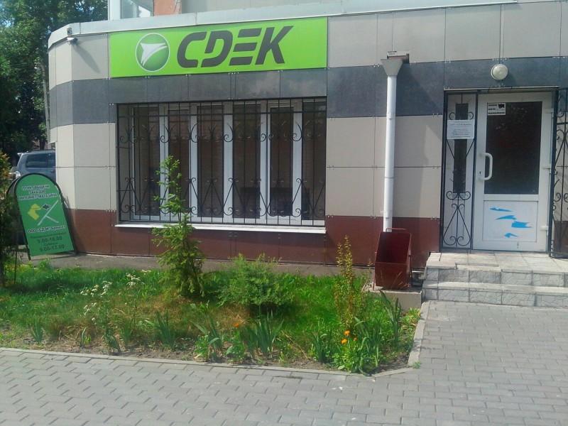 zharkaya-eblya